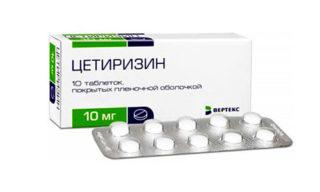 Цетиризин в таблетках