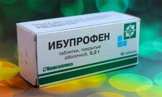 Ибупрофен для понижения температуры