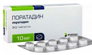 Лоратадин препарат