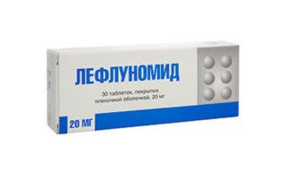 Лефлуномид таблетки