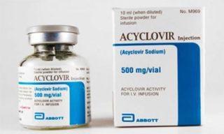 Вакцина ацикловира
