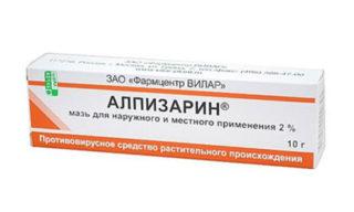 Алпизарин от генитального герпеса