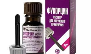 Фукорцин при герпесе