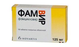 Фамвир при беременности