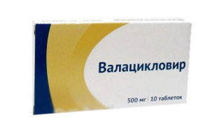 Простуда на губах и Валацикловир