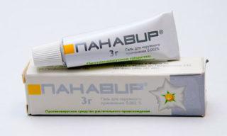 Лечение простуды на губе Панавиром