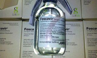 Фоскарнет