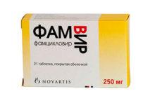 Фамвир - таблетки от герпеса