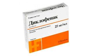 Таблетки дикловенак