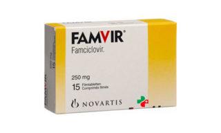 Фамвир таблетки в коробке