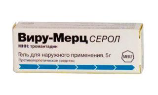Виру-Мерц серол при герпетической инфекции