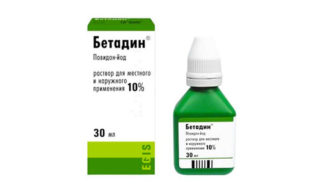 Спрей Бетадин