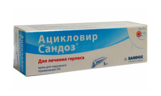 Ацикловир от простуды на теле