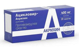 Акрухин Ацикловир