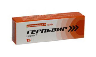 Таблетки Герпевир