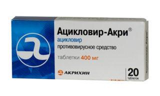 Ацикловир при лечении 6 штамма герпеса