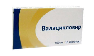 Валацикловир для быстрого лечения простуды