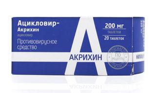 Ацикловир таблетки для ребенка
