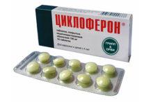 Препараты повышающие иммунитет от герпеса thumbnail