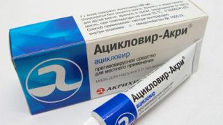 Таблетки Ацикловир для детей, мази и инъекции: инструкция по применению, при ветрянке, герпесе