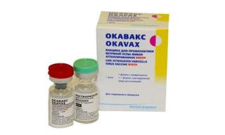 Вакцина Окавакс