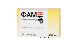 Фамвир — эффективные таблетки при герпесе на губах