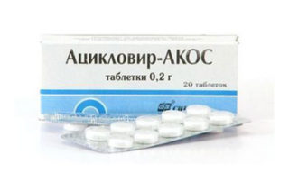 Ацикловир при рецидиве герпеса