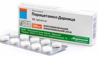 Парацетамол при герпесе