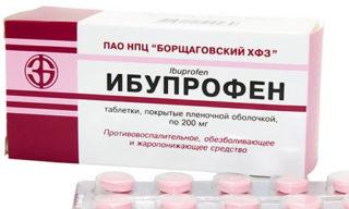 Ибупрофен и температура при герпесе