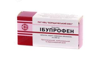 Ибупрофен против температуры