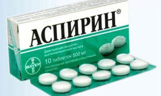Аспирин и ветрянка