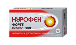 Ибупрофен жаропонижающее