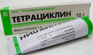 Тетрациклин при герпесе