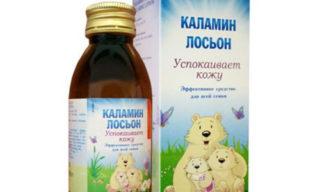 Каламин - бутылка