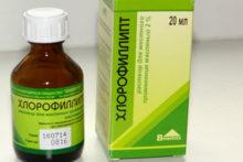 Масляный раствор «Хлорофиллипт»