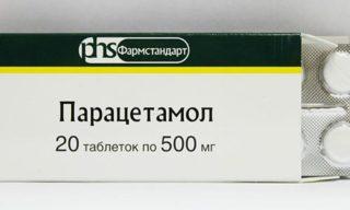 Парацетамол - таблетки