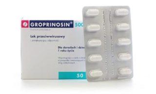 Гропринозин в таблетках