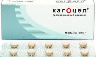 Таблетки Кагочел